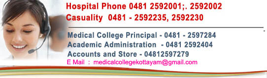 Government Medical College - Kottayam, Gandhinagar | Home